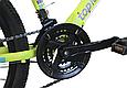 """Подростковый велосипед TopRider 900 24""""  Лимонный, фото 5"""