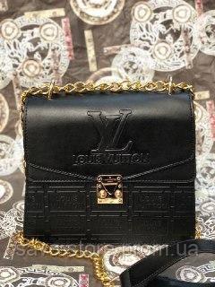 82321a8daa72 Женская сумка клатч Louis Vuitton LV ( Луи Виттон),модная сумка,стильная  сумка клатч, женская сумочка бежевая