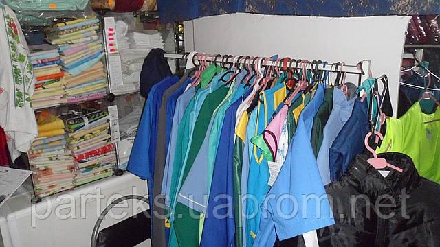 Продажа поварской и медицинской одежды, униформа для обслуживающего персонала