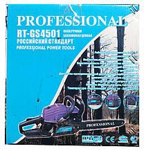 Бензопила Professional RT-GS 4501 pro