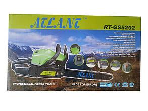 Бензопила Atlant RT-GS 5202 pro (2 шины, 2 цепи)