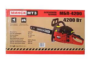 Бензопила Минск МБП-4200