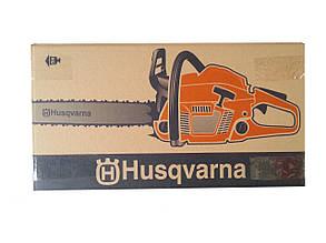 Бензопила Husqvarna 142 (REPLIKA)