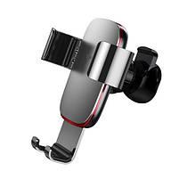 Универсальный автомобильный держатель смартфона Baseus Metal Gravity Car Phone Holder Silver, фото 4