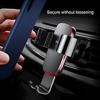 Универсальный автомобильный держатель смартфона Baseus Metal Gravity Car Phone Holder Silver, фото 7