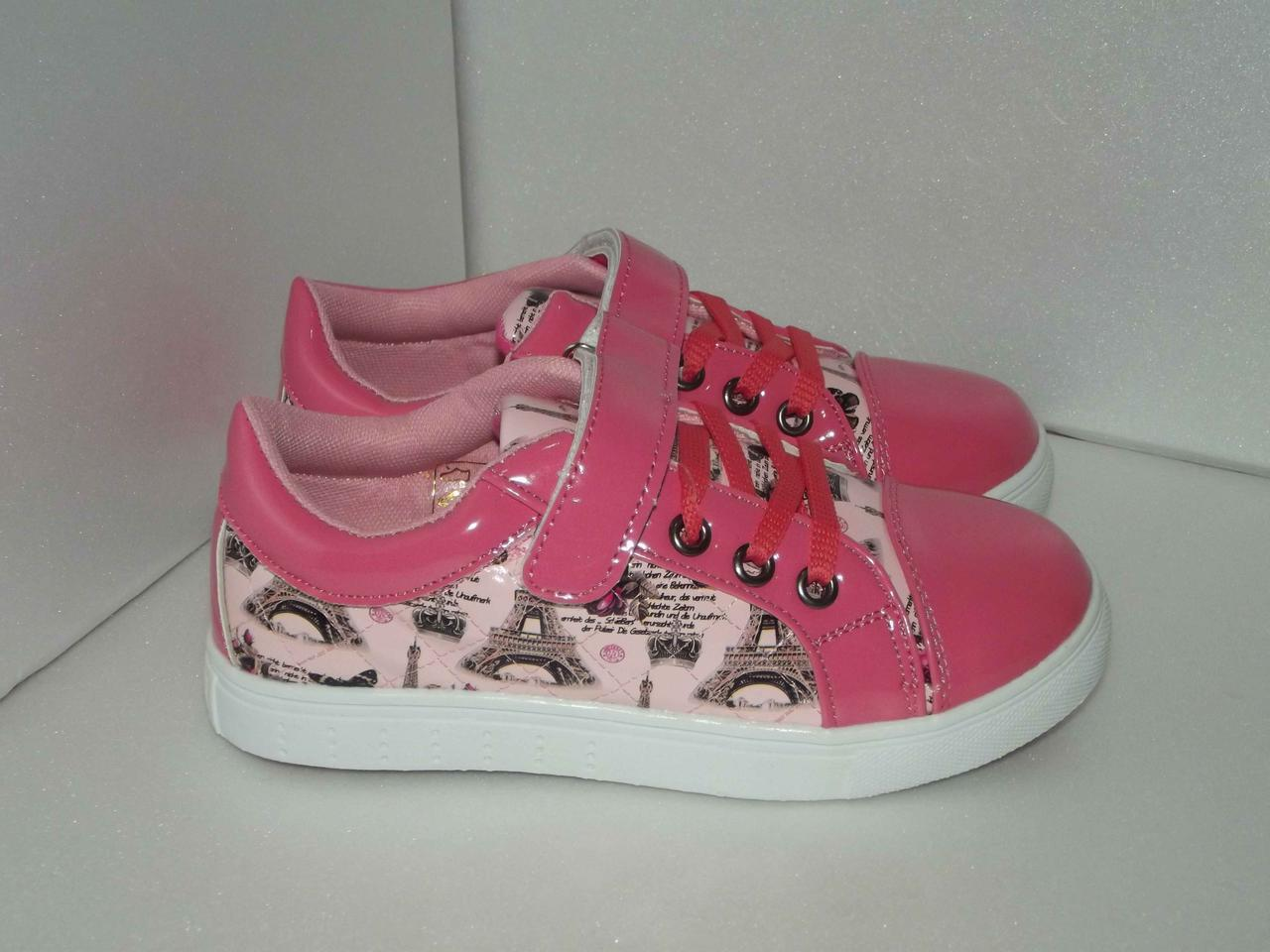 Кроссовки для девочки, р. 36(21.5см)