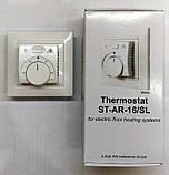 Терморегулятор механический Arnold Rak ST-AR16/SL, фото 6