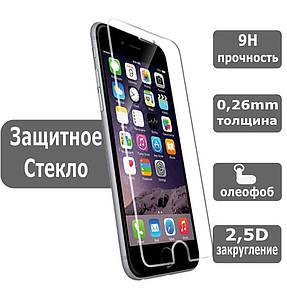 Защитное стекло DK-Case для Apple iPhone 5/5S face (clear)