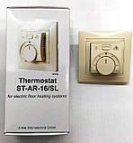 Терморегулятор механический Arnold Rak ST-AR16/SL, фото 5