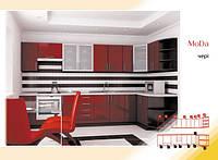 Кухня Мода VIP-Master / Кухня Мода Вип-Мастер