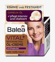 Balea Vital+ reichhalitge Öl-Creme - Крем-масло для зрелой кожи 50 мл