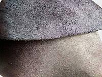 Кожа натуральная для рукоделия Синяя темная 31*15см, №051