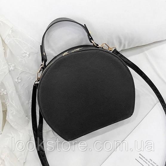 Женская маленькая полукруглая сумка черная