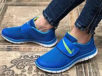 Женские ярко-синие кроссовки на липучках маломерят 36р
