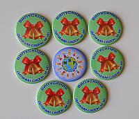 Значки Для выпускников детского сада с колокольчиком