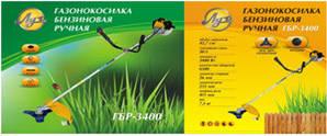 Бензокоса Луч ГБР-3400 Нож+Леска