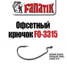 Офсетные крючки Fanatik FO-3315