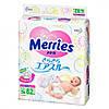 Подгузники японские Merries (Мериес) S (4-8кг) 82шт.  Памперсы.