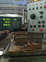 Установка оптических линеек и цифровой индикации DELOS DS-3V на координатно-расточной станок 2А622 4