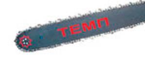 Бензопила Темп БП-45B 2 Шины + 2 Цепи