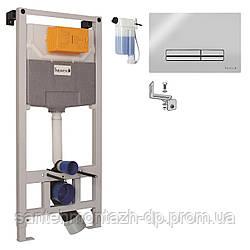 Комплект инсталляции 3в1(PANI хром) (OLIpure)