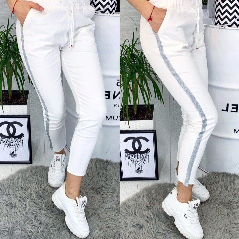 """/ Розмір 42,44,46 / Жіночі модні спортивні брюки """"Hard"""" / колір білий"""