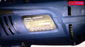 Дрель Dextone DXID-800E