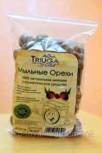Мильні горіхи (soap nuts), 100 г