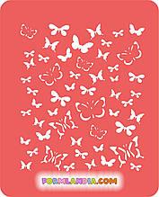 Трафарет Метелики №3
