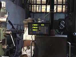 Установка оптических линеек DLS и цифровой индикации DELOS DS-3V на горизонтально-расточной станок станок 2622В 2