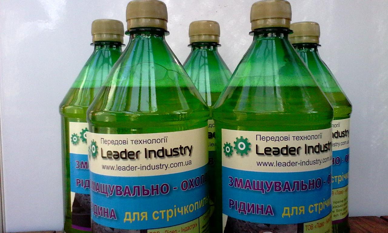 Мастильно-охолоджуюча рідина для пилорам(концентрат)