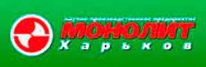 Дрель Монолит МСУ 4-850