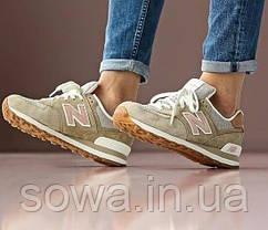 "✔️ Кроссовки New Balance 574 ""Beige/Pink""  , фото 3"