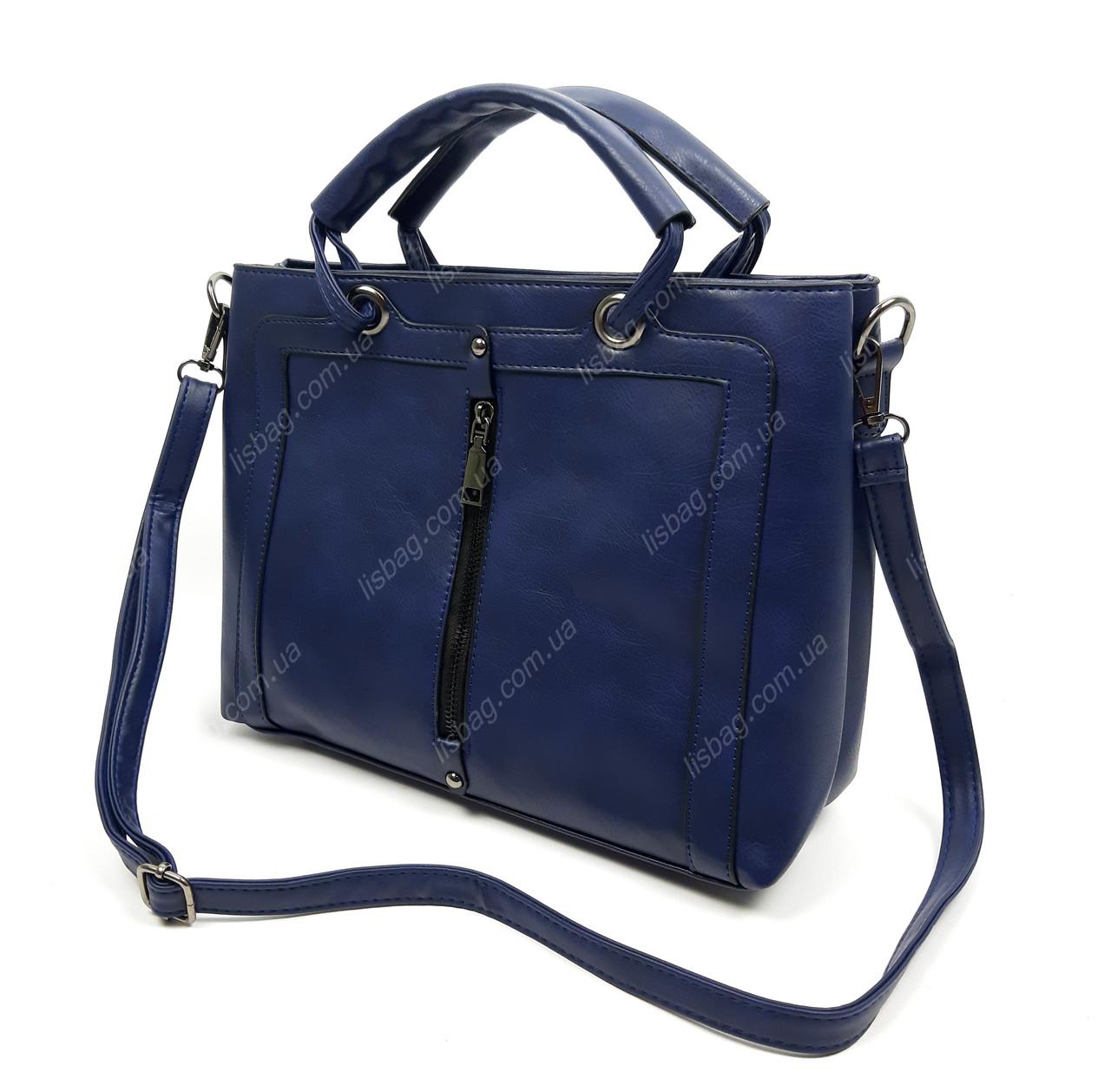 6b3dc50e988e Синяя женская сумка на 2 отделения на молнии, новинка - Интернет магазин  Lisbag в Умани