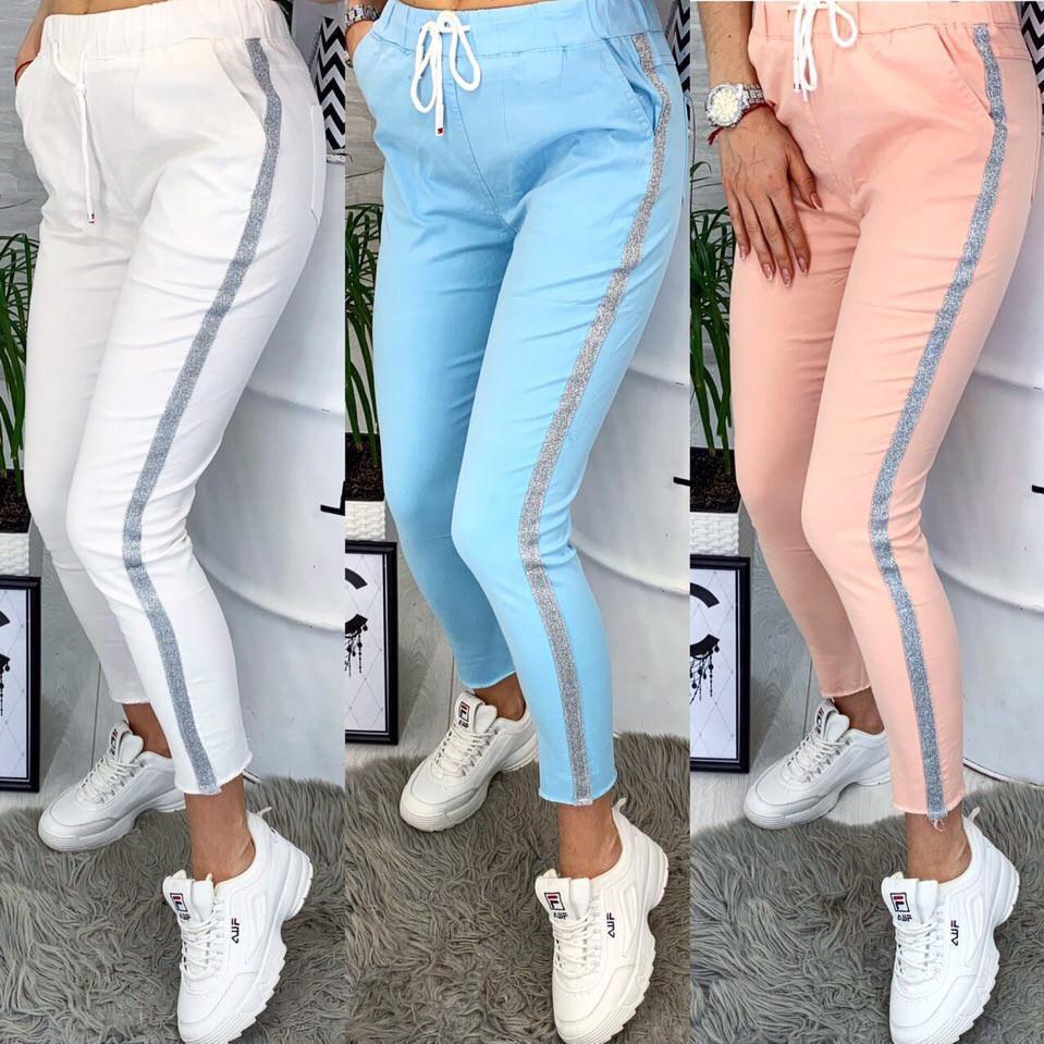 Женские брюки белого , голубого, персикового цвета 42- 52 размер