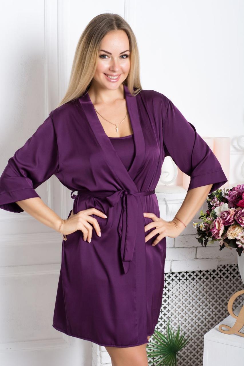 74f71a8bf25eb Женский фиолетовый халат из шелка Хф09п - Интернет-магазин