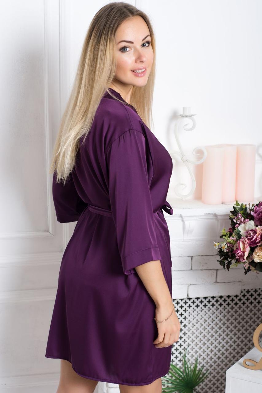 e89e2cb4b1bd7 Женский фиолетовый халат из шелка Хф09п, цена 480 грн., купить в Одессе —  Prom.ua (ID#938727006)