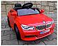 Электромобиль  Кабриолет B4+Eva колеса красный, фото 4