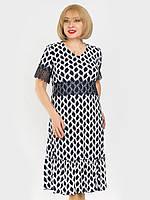 Женское платье большого размера с коротким рукавом. Размерный ряд 50 - 56