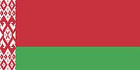 Банкноты Беларусии