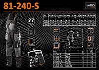 Полукомбинезон размер 48, 164-170мм., NEO 81-240-S