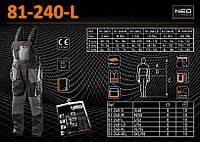 Полукомбинезон размер 52, 176-182мм., NEO 81-240-L
