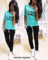 Костюм женский стильный футболка с надписью Vogue и молнией и штаны с декоративными разрезами Dtk1417, фото 1