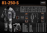 Комбинезон рабочий размер 48, 164-170мм., NEO 81-250-S