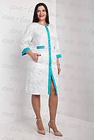 Женский медицинский халат за колено с красивой отделкой . Размеры 42-64