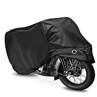 На открытом воздухе Anti-Rain Snow Dust мотоцикл Защитная крышка для скутера - 1TopShop