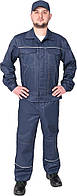 Спецодежда летний рабочий костюм куртка со штанами «Труд»