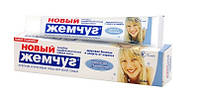 Зубна паста 50 мл Жемчуг