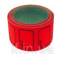 Цінник рамка (5 штук в тубі) червоний