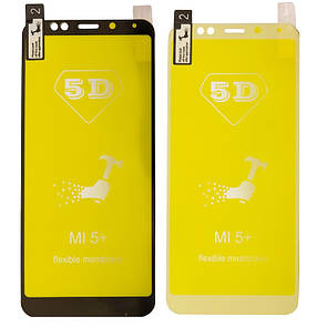 Защитное пленка DK-Case 5D для Xiaomi Redmi 5 Plus (black)